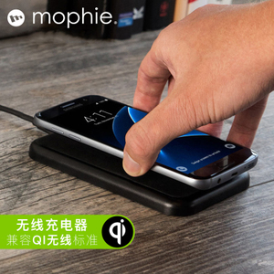 Mophie wireless-charging-base