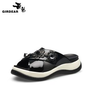 Girdear/哥弟 AX14013