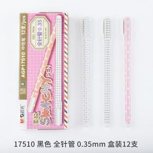 M&G/晨光 17510
