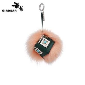 Girdear/哥弟 AB20001