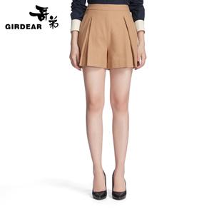 Girdear/哥弟 1001-190055