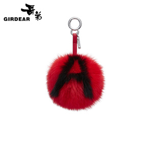 Girdear/哥弟 AB20003