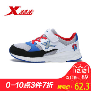 XTEP/特步 684215325127