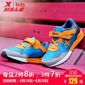 XTEP/特步 683415329701
