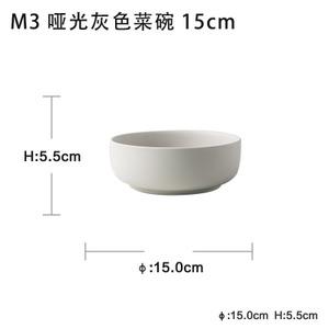 朵颐 M315cm