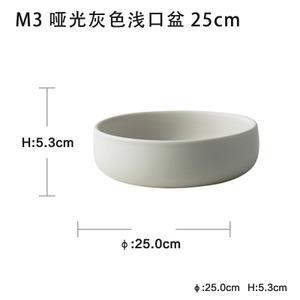 朵颐 M325cm