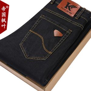 帝国枫叶 DS058