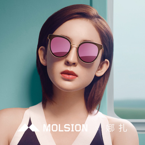 molsion/陌森 ms7008图片