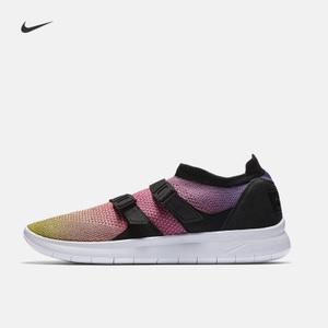 Nike/耐克 898021