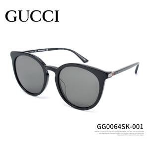 GG0064SK-001