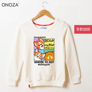 ONOZA ZA16021308