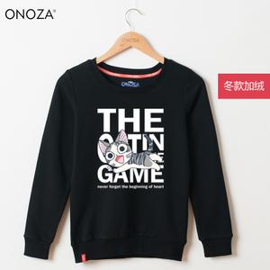 ONOZA ZA16021343