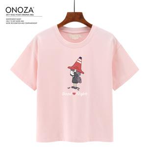 ONOZA ZA17T1535