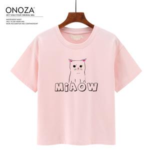 ONOZA ZA17T1513