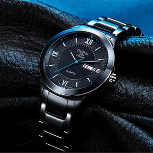 欧派(手表) 8007