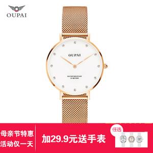 欧派(手表) 15003