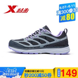 XTEP/特步 983218171305