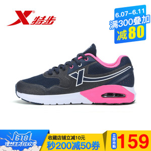 XTEP/特步 983218325999