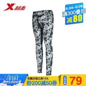 XTEP/特步 883228789386