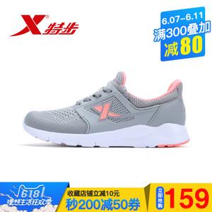 XTEP/特步 983218326071