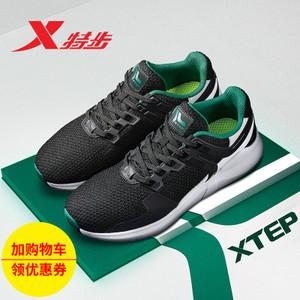 XTEP/特步 983319326219