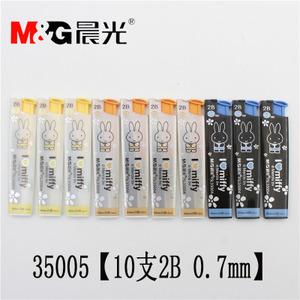 M&G/晨光 35005102B