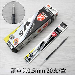 M&G/晨光 61490.5mm