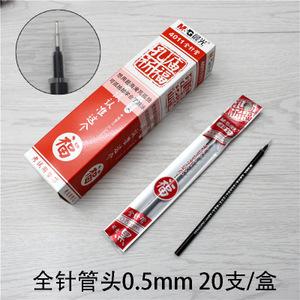 M&G/晨光 40110.5mm