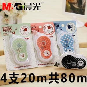 M&G/晨光 52704
