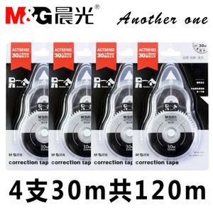 M&G/晨光 56102