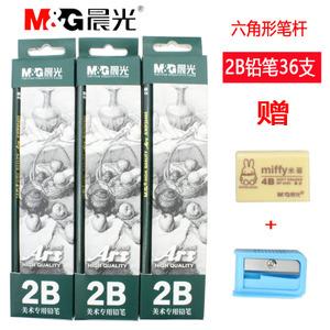 M&G/晨光 30402362B