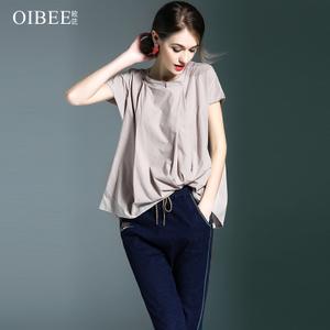 OIBEE SL87024