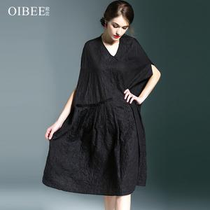 OIBEE SL87047