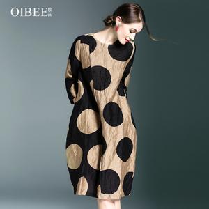 OIBEE SL87032