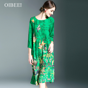 OIBEE SL87037