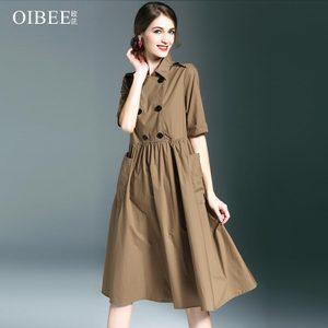 OIBEE SL87051