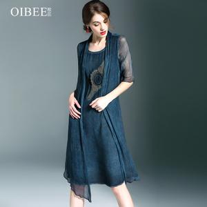 OIBEE SL87063