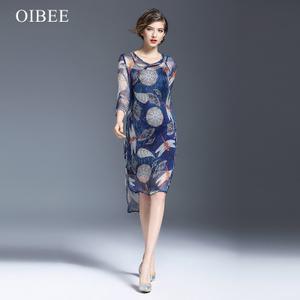 OIBEE SL8568