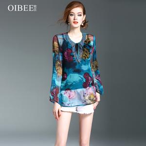 OIBEE SL8928