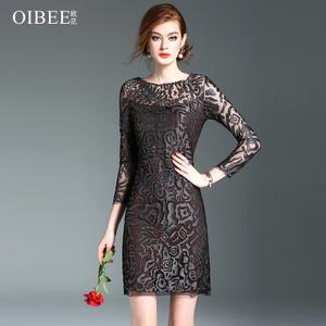 OIBEE SL8946