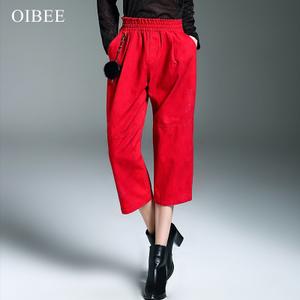 OIBEE SL8705C