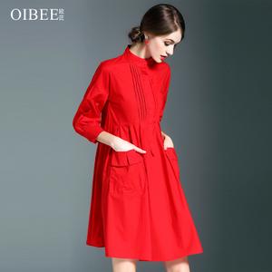 OIBEE SL87058