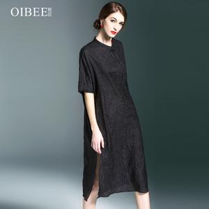 OIBEE SL87049