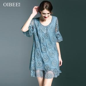 OIBEE SL87057