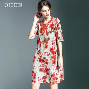 OIBEE SL87061