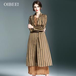 OIBEE SL87017