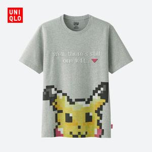 Uniqlo/优衣库 UQ194480000