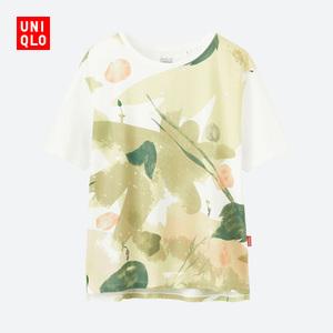Uniqlo/优衣库 UQ199197000