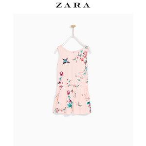 ZARA 01303566620-22