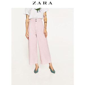 ZARA 01889048620-22
